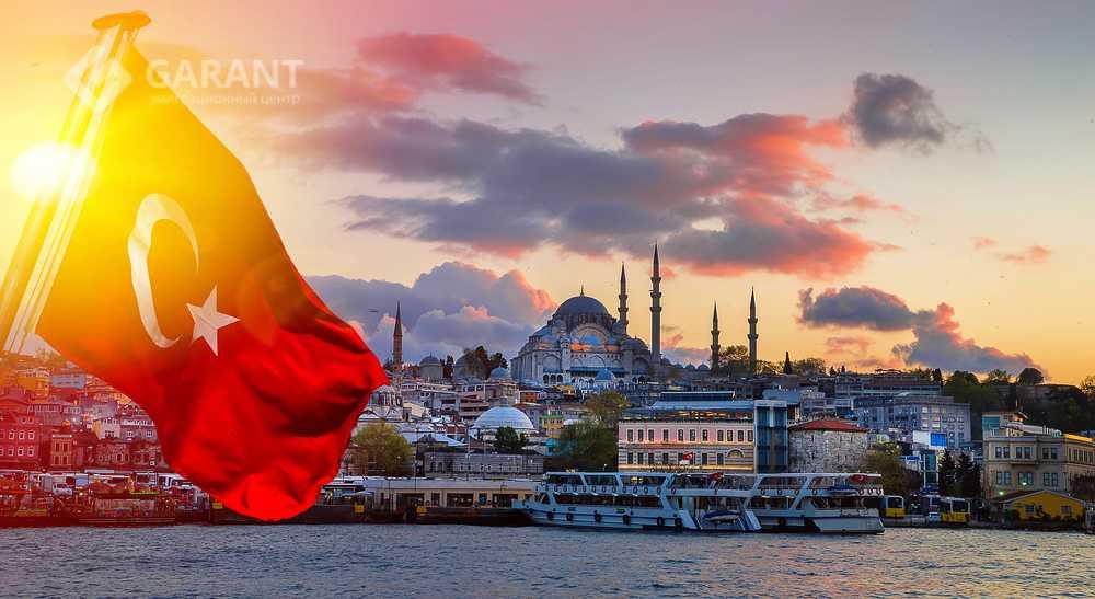 Преимущества турецкого паспорта