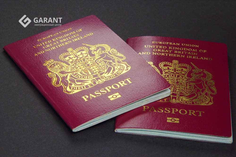 Брекзит испанский британский паспорт