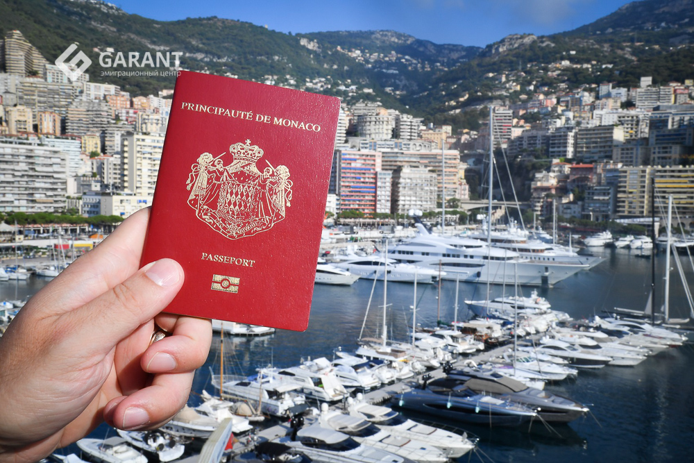 Какие привилегии дает ВНЖ Монако