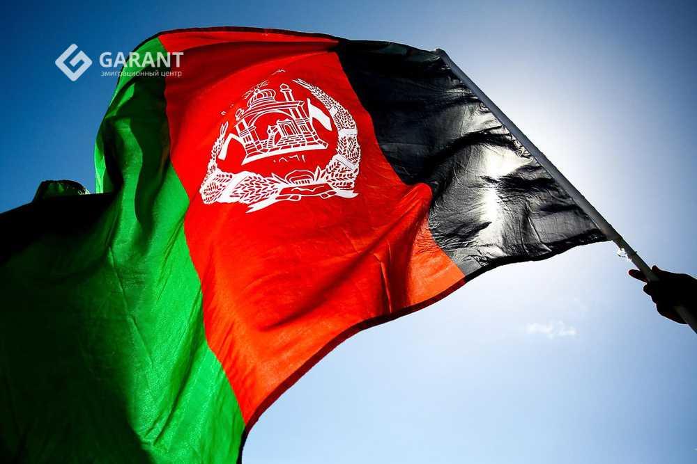Афганистан. Как получить безвиз во все страны
