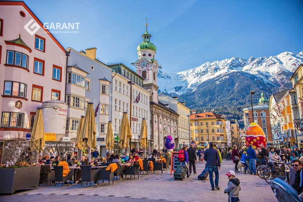 Германия или Австрия: какую страну выбрать для переезда