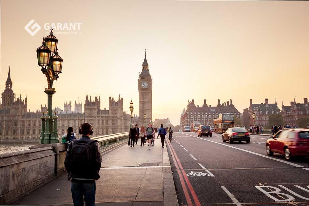 Получить гражданство Великобритании