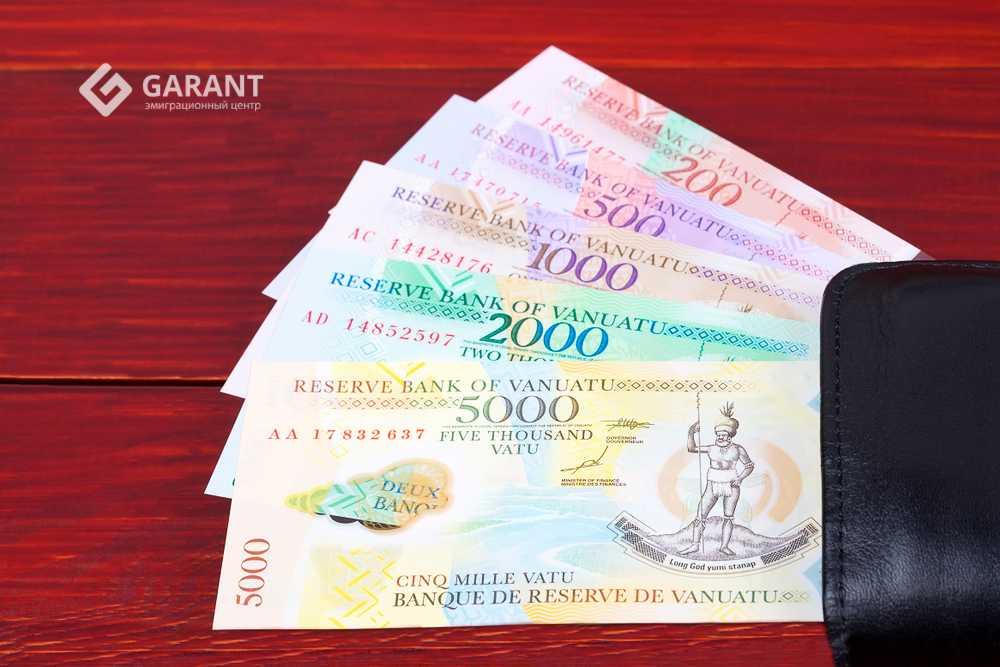 Получить паспорт гражданина Вануату
