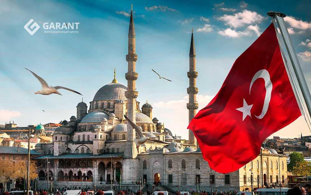 Турецкое гражданство через инвестиции - неожиданный прорыв для рынка, с козырем в рукаве