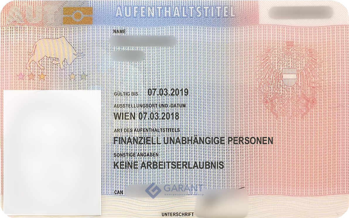 The residence <br> permit of Austria