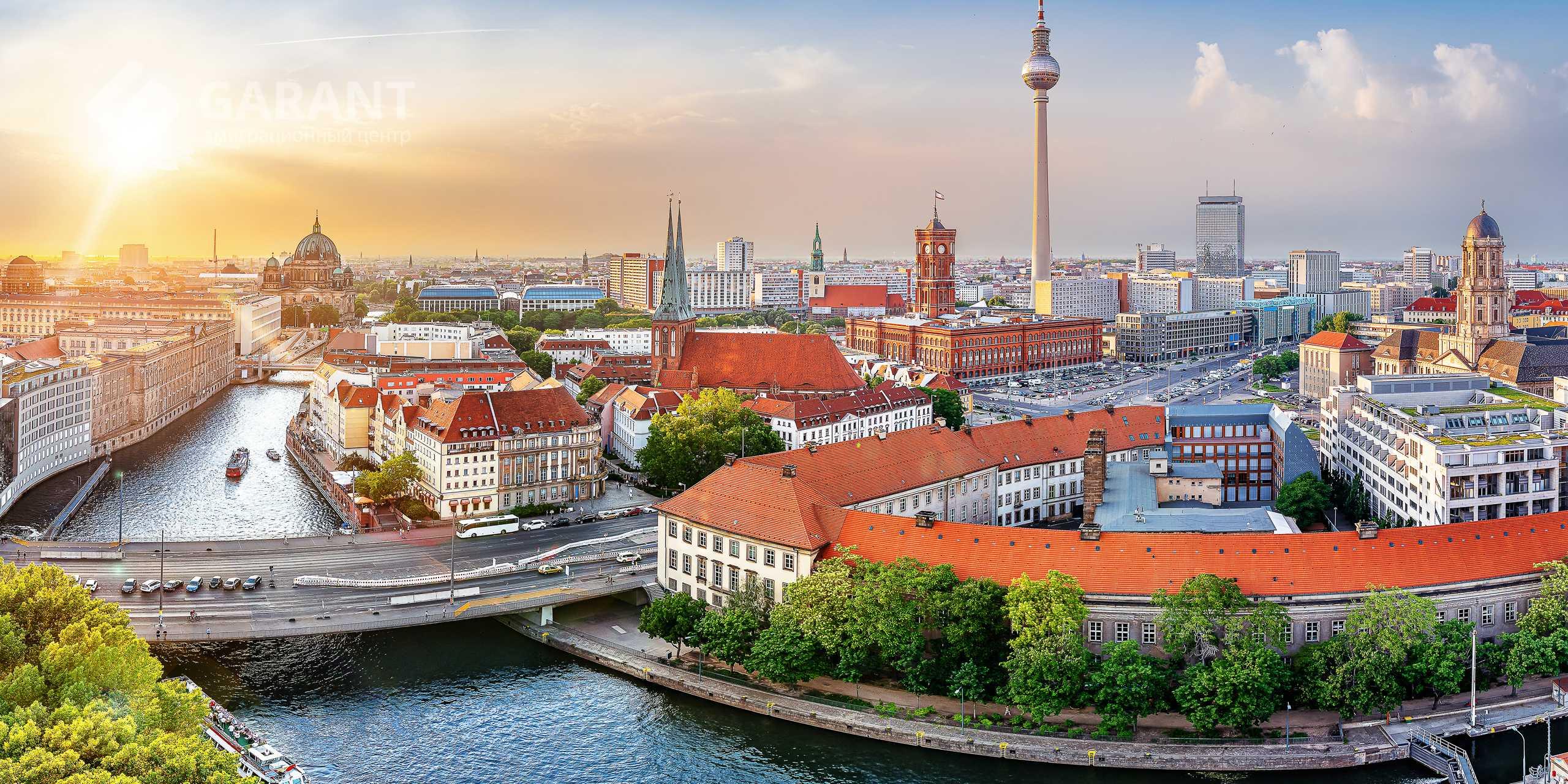 Франкфурт и Берлин вошли в тройку городов с высокой активностью рынка недвижимости