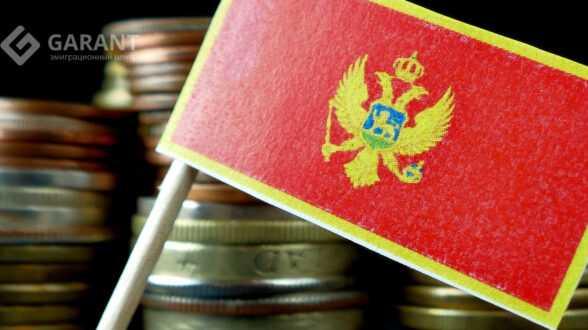 инвестиционное гражданство Черногории