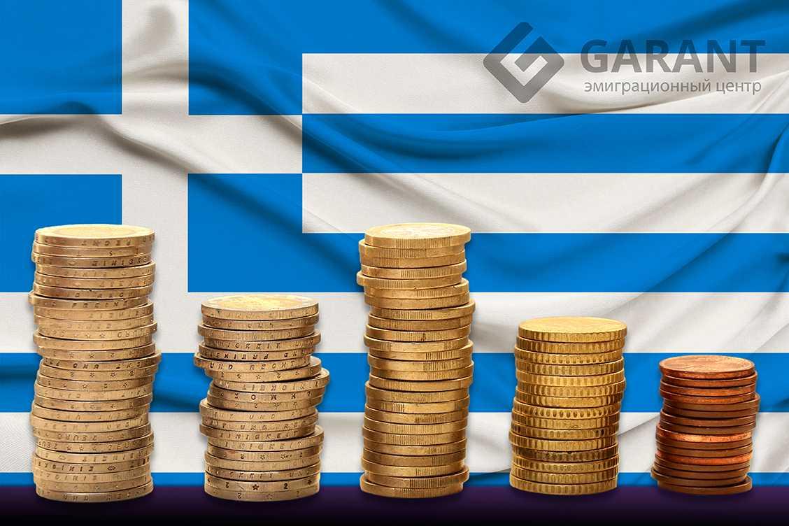 Греция гражданство за инвестиции купить вторичная недвижимость в болгарии