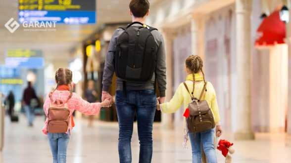 В какую страну переехать с детьми