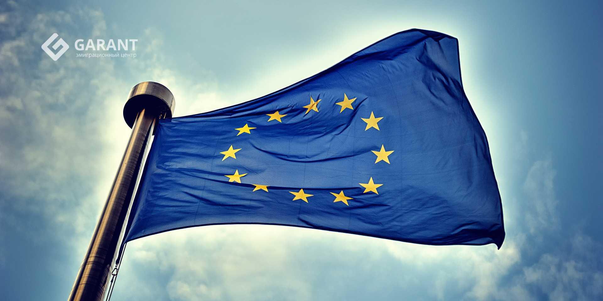 ВНЖ ЕС с судимостью