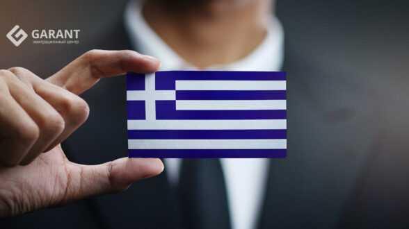 Греция, Инвесторы, Китай, Иск