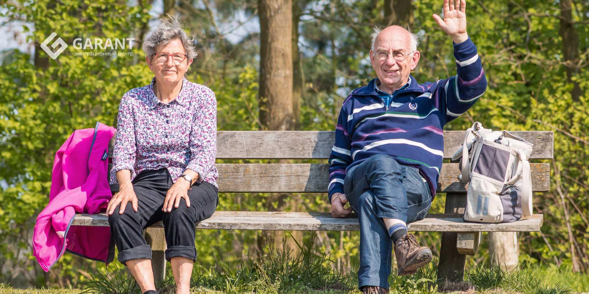 вид на жительство для пенсионеров