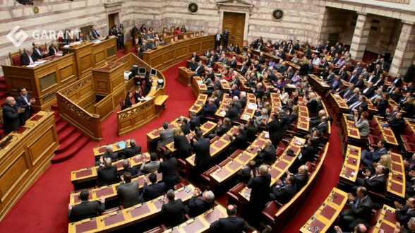 Бюрократы в Греции