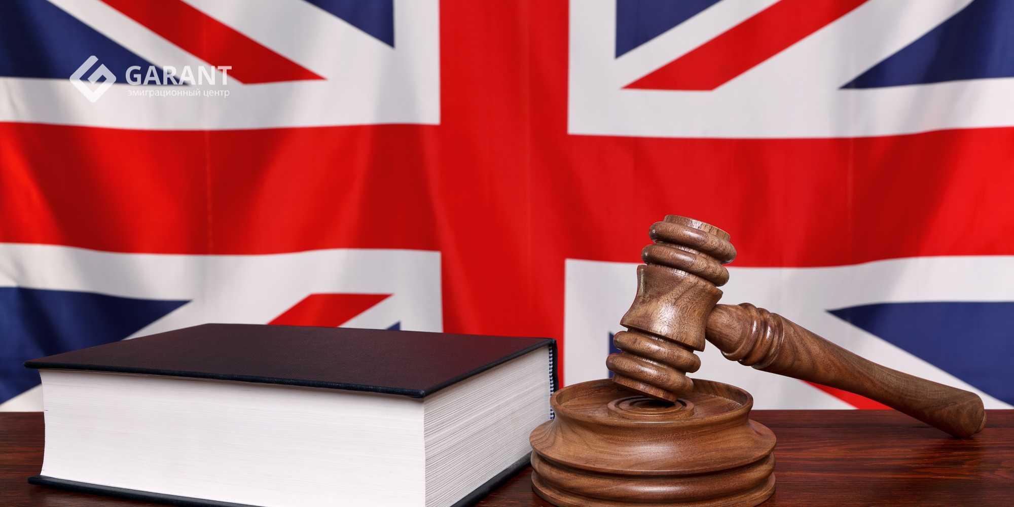 Верховный суд инвестиции в компанию