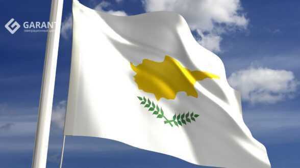 Получить паспорт гражданина Кипра