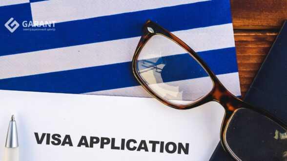 Получить паспорт гражданина Греции