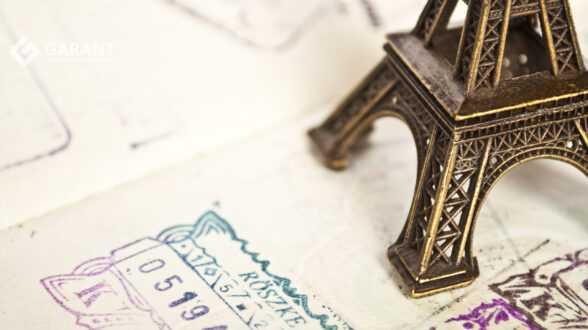 Получить паспорт гражданина Франции