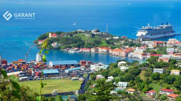 Получить паспорт гражданина Гренады.
