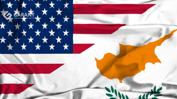 США готовится ввести безвизовый режим для граждан Кипра