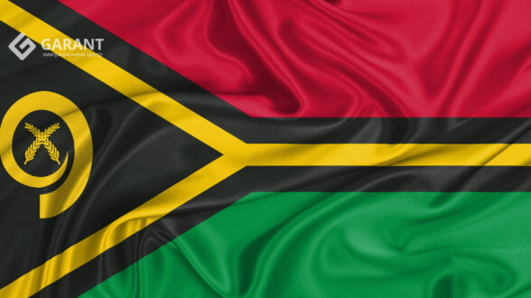 гражданство Вануату, коронавирус