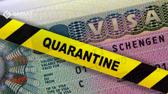 Перспективы европейского рынка инвестиционной иммиграции после коронавируса