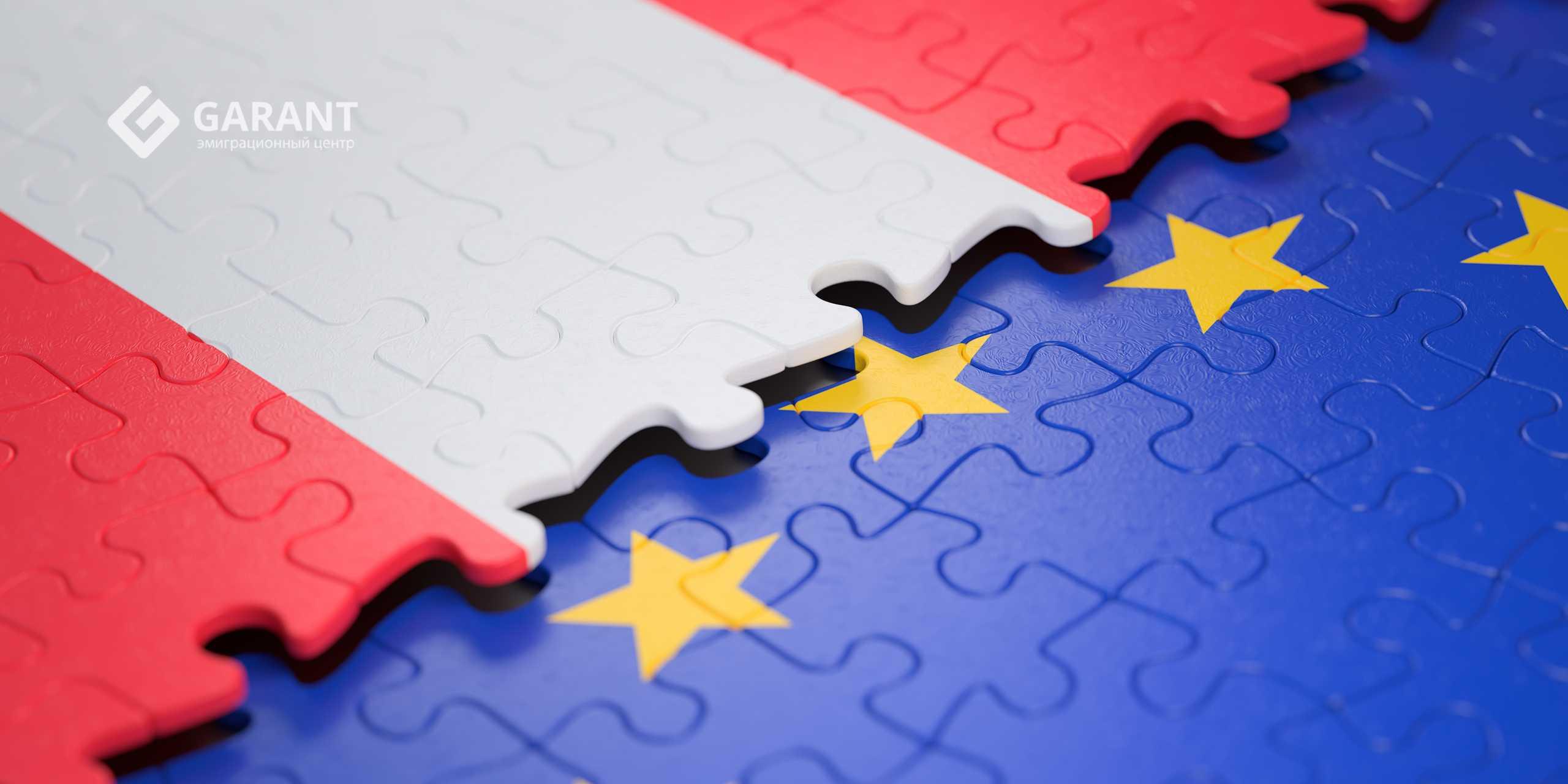 ВНЖ в Австрии для финансово-независимых лиц, или Как стать соседом австрийского миллионера