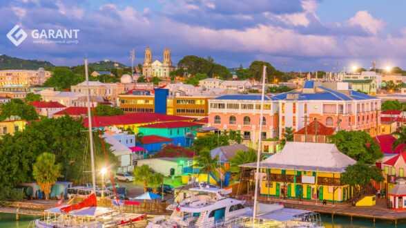 Антигуа и Барбуда: гражданство за инвестиции в Национальный фонд развития