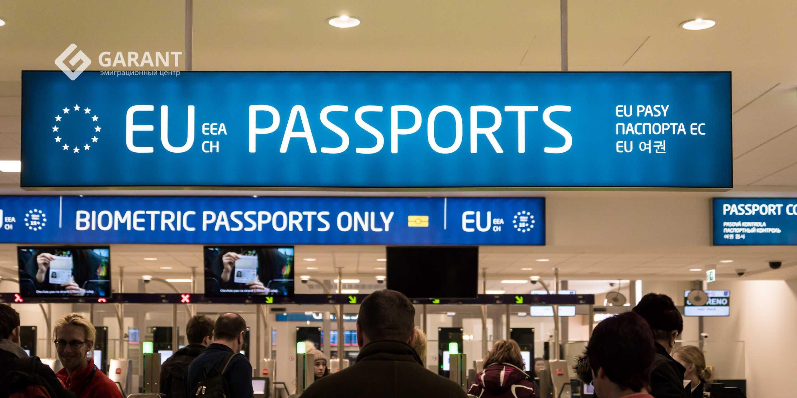 История нашего клиента: ВНЖ в Шенгенской зоне