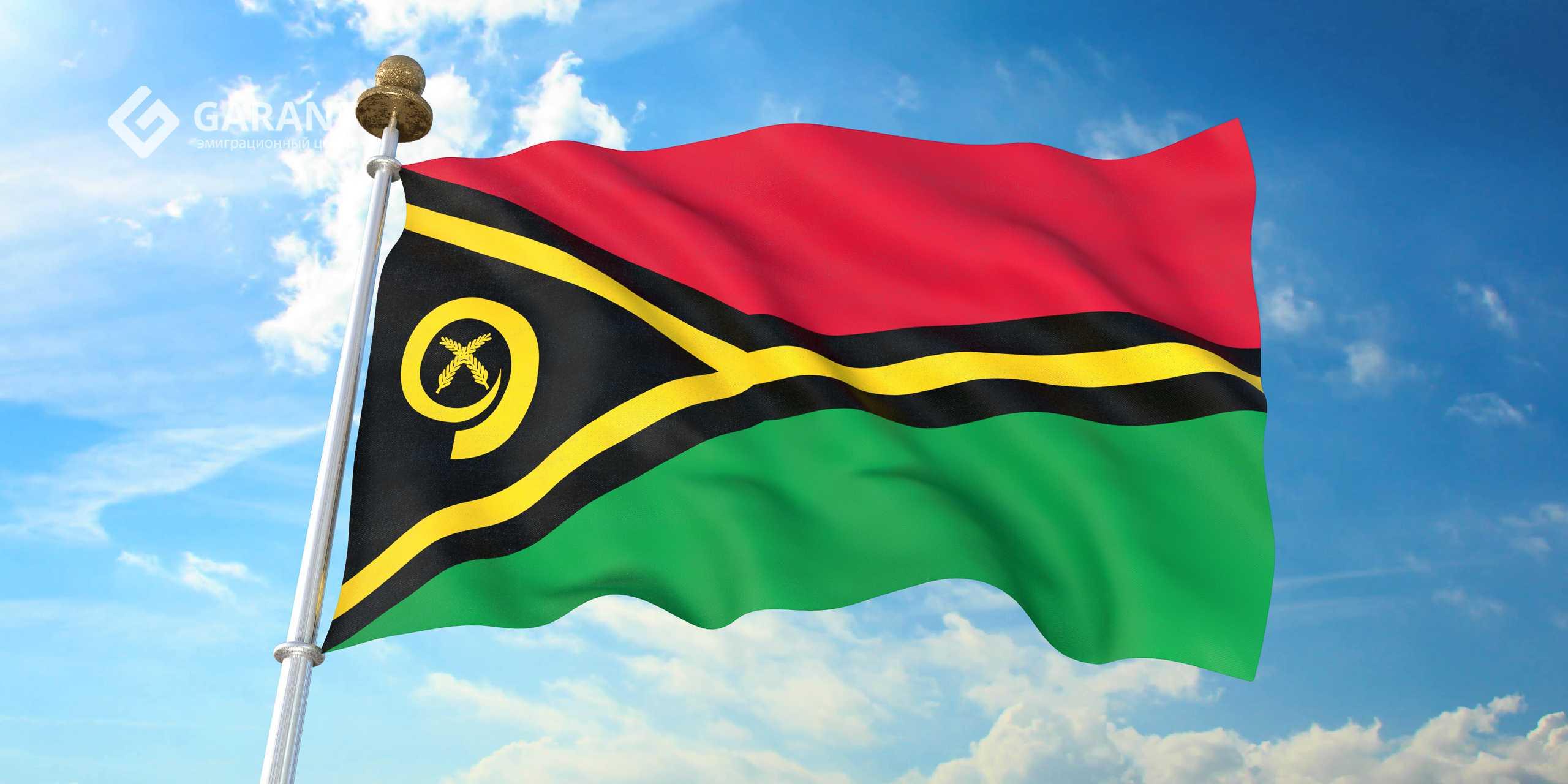 Гражданство Вануату. Самое быстрое оформление второго паспорта, но не только…