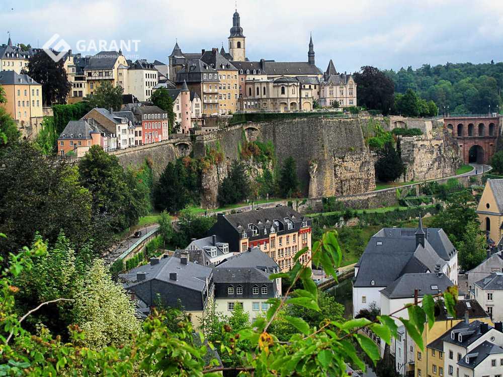 ПМЖ Люксембурга: статус, перспективы и способы получения
