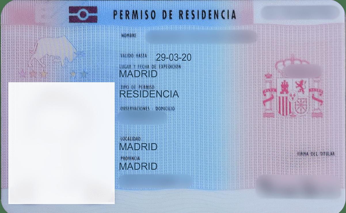 Испания ВНЖ