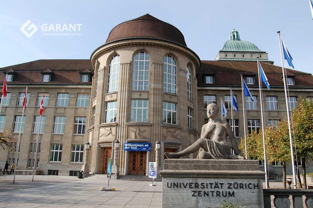 Топ-3 лучшие школы Швейцарии