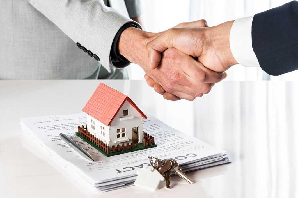 концепция инвестиций в недвижимость