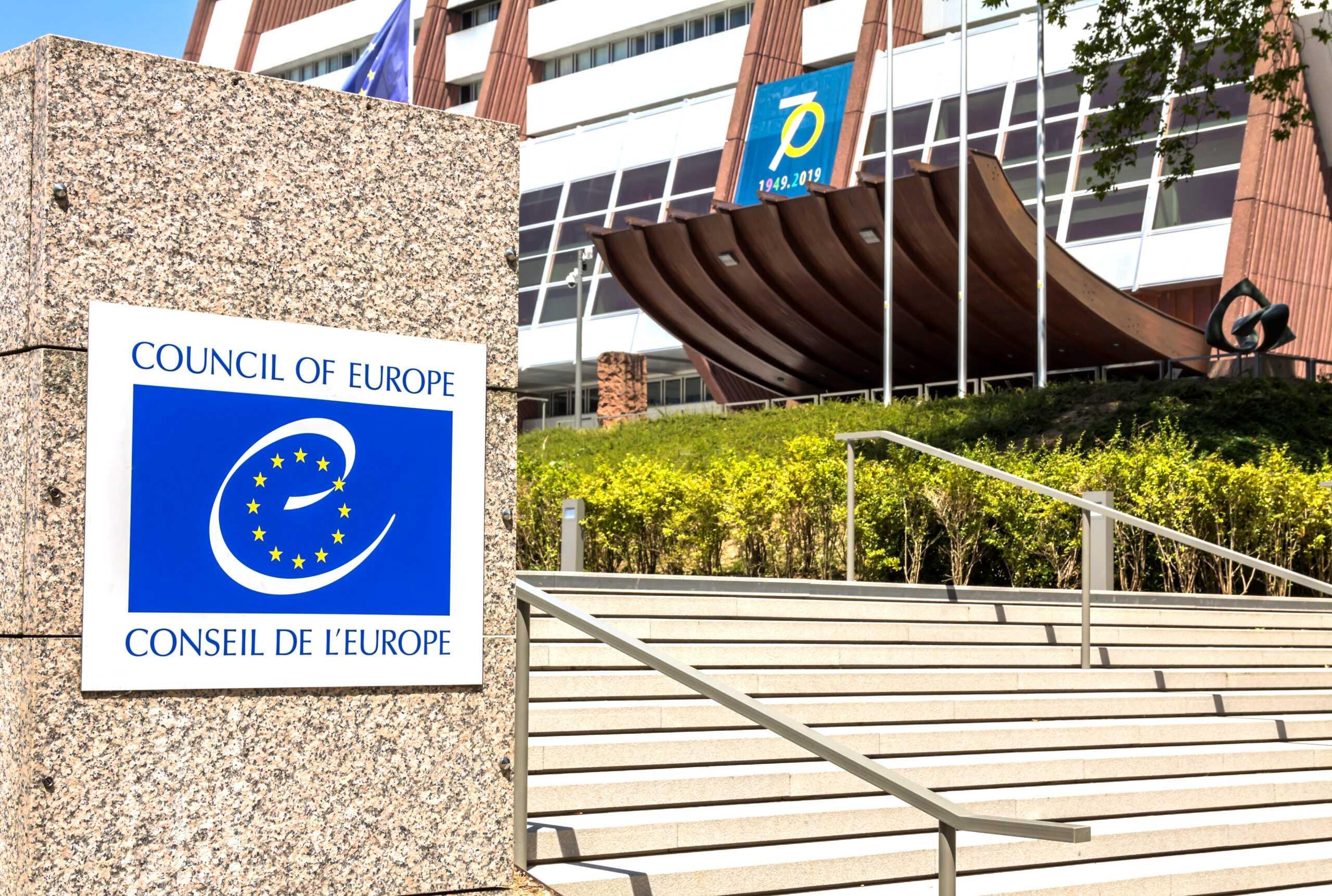 Отчет Совета Европы
