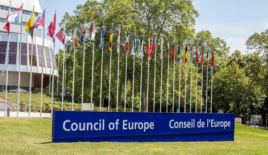 Рекомендации отчета для Совета министров