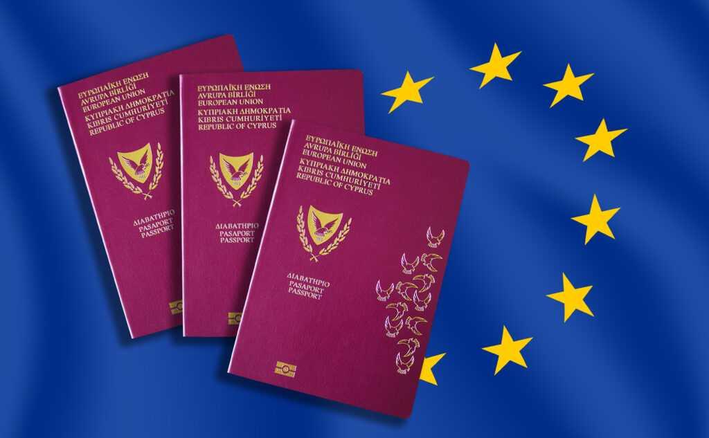 изменения программы инвестиционного гражданства Кипра