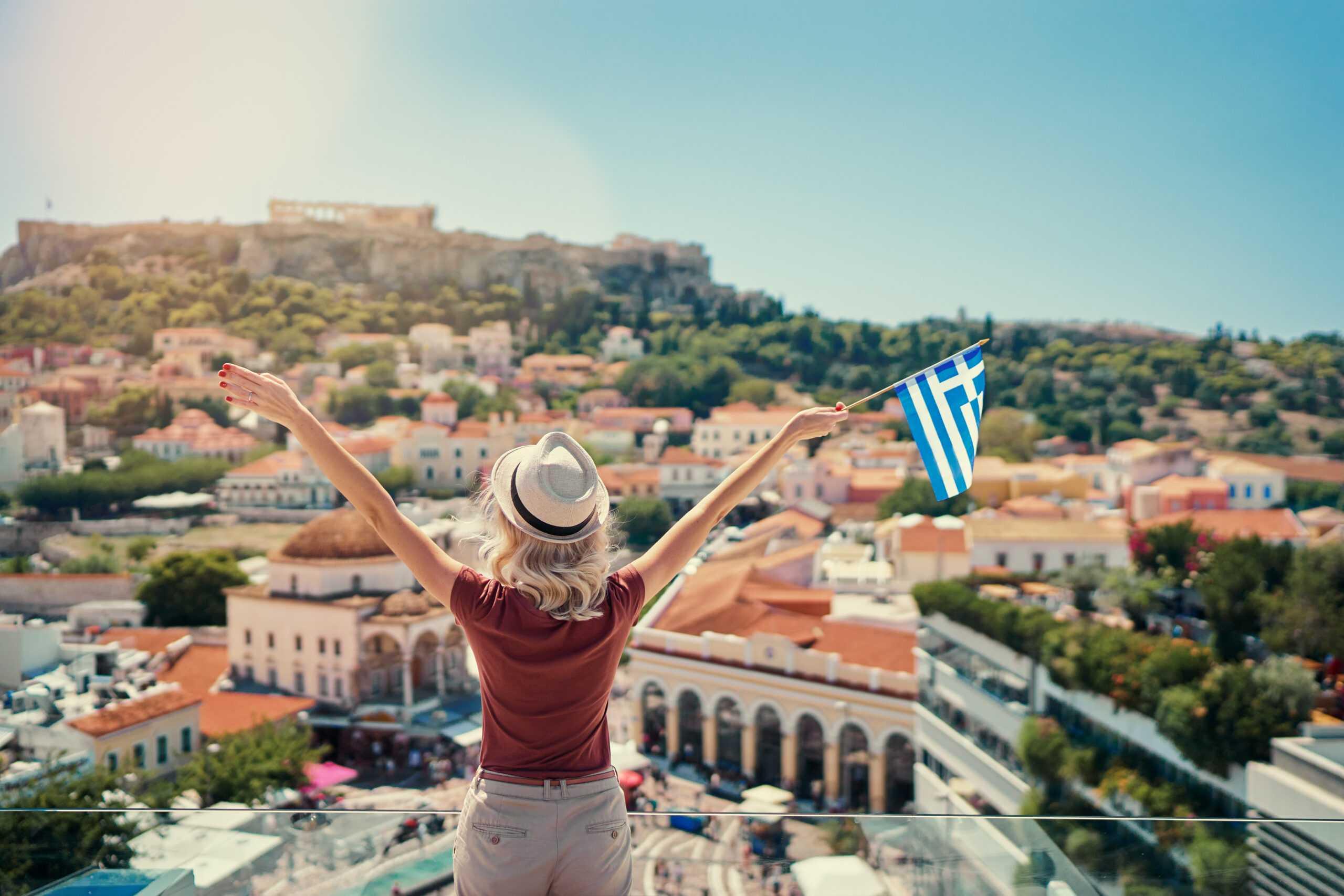 о гражданстве солнечной Греции