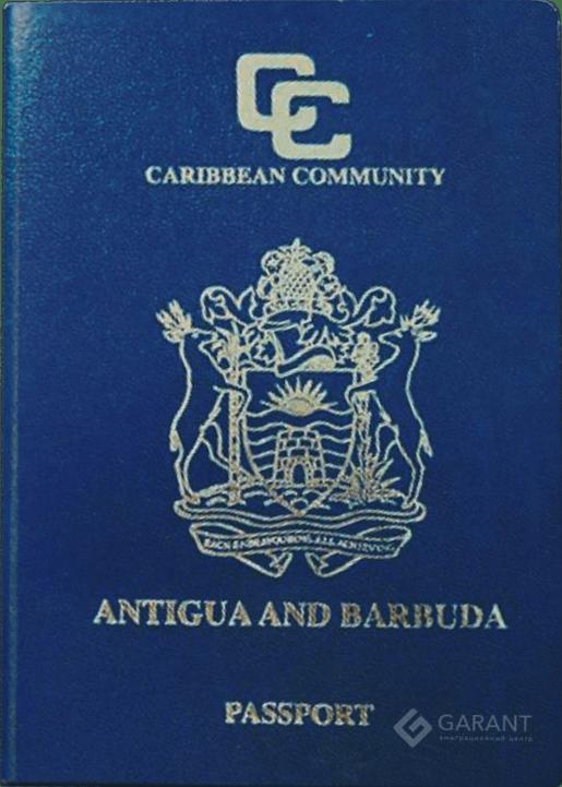 Гражданство<br>Антигуа и Барбуда