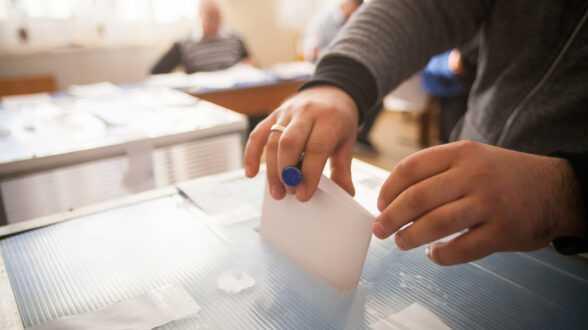 CBI, выборы,