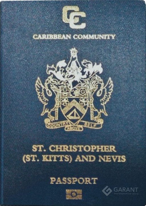 Citizenship of Saint Kitts and Nevis