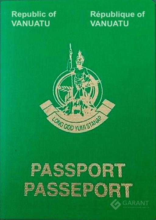 Citizenship of Vanuatu