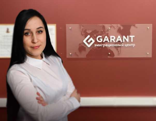 Garant.in