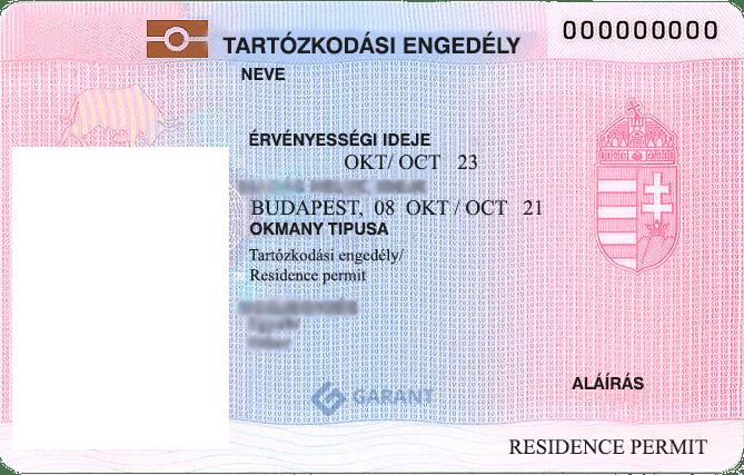 ВНЖ Венгрии